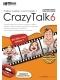 CrazyTalk 6 Avec CrazyTalk 6, animer des photos ou des illustrations est un véritable jeu d'enfant ! 3 étapes suffisent pour réal
