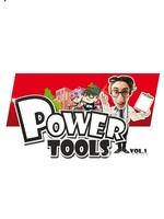 CrazyTalk Anim - PowerTools