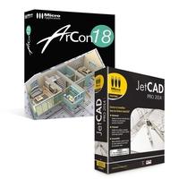 Image miniature Arcon 18 et JetCAD 2014