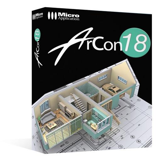 Architecte 3d en ligne ordinary architecte d en ligne for Architecte 3d gratuit en ligne